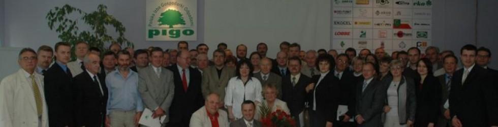 Dni Komunalnika - Giżycko 2004